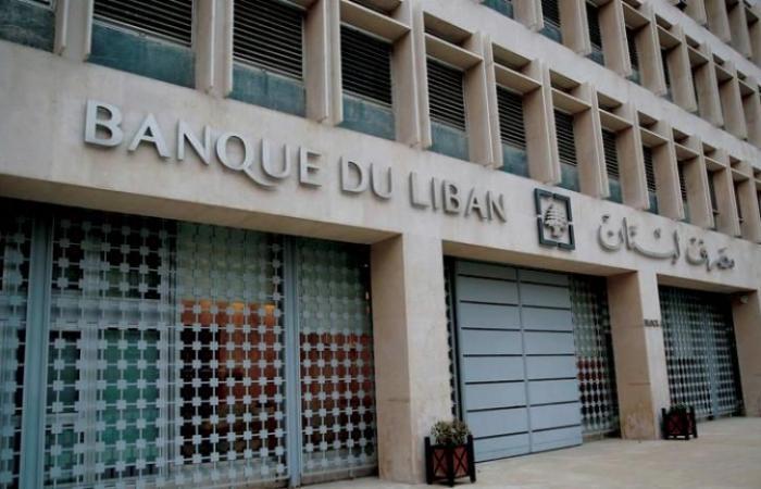 سحوبات الودائع تواصل الضغط على أداء المصارف اللبنانية