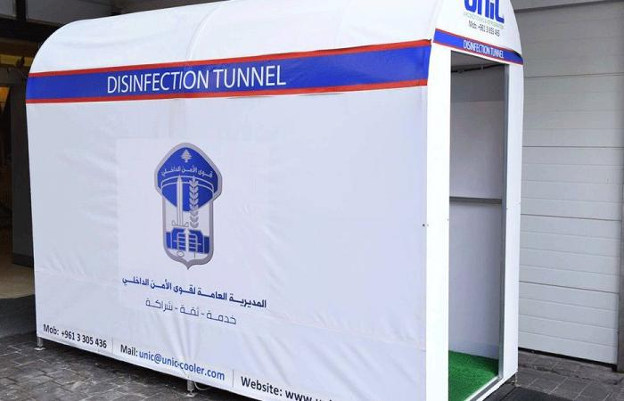 بالصور: 4 ممرات للتعقيم أمام مداخل مديرية قوى الأمن