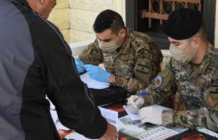 الجيش وزع المساعدات المالية على الأسر في بعلبك