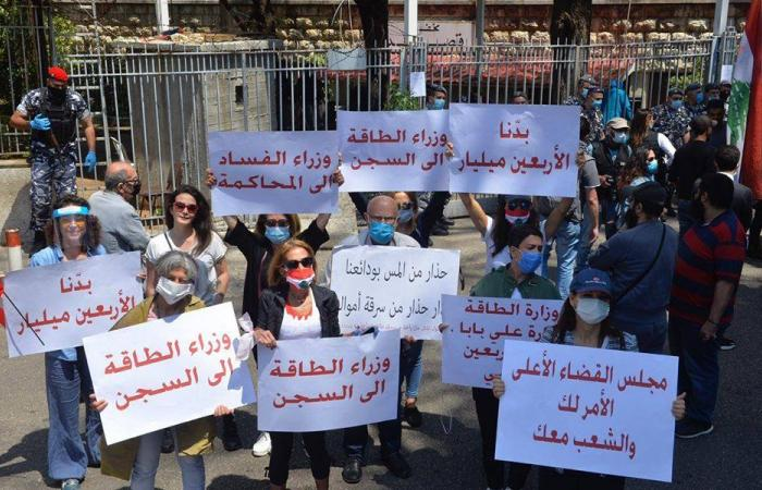 """اعتصام أمام قصر العدل: """"مجلس القضاء الأعلى.. الأمر لك"""" (فيديو وصور)"""