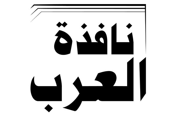 مشاهير سوشال ميديا بقبضة الأمن السعودي.. والسبب خروقات لحظر التجول!