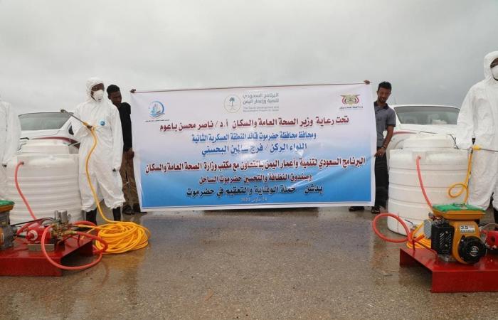 اليمن   الأمم المتحدة: ارتفاع إصابات كورونا باليمن 5 أضعاف بأسبوع