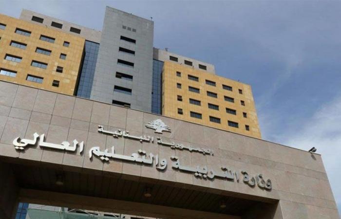 """اعتصام لمتعاقدي """"اللبنانية"""" أمام وزارة التربية"""