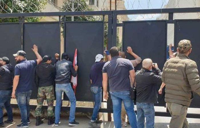 محتجون أمام وزارة الاقتصاد طالبوا بالحد من ارتفاع الاسعار