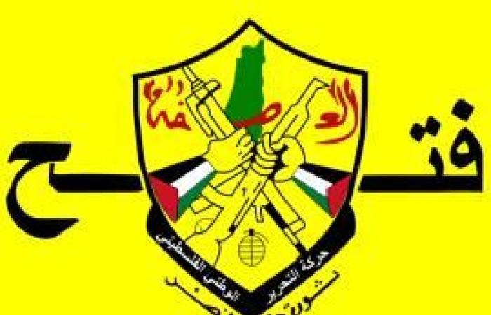 """فلسطين   """"فتح"""": كل الخيارات أمامنا مفتوحة لمواجهة مشروع الضم"""