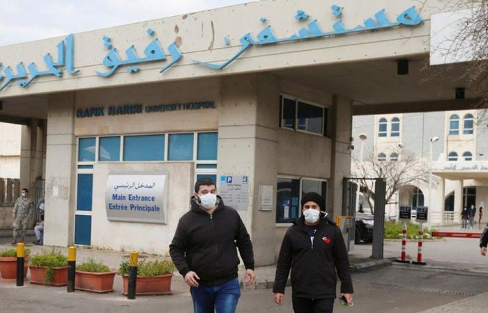 مستشفى الحريري: 6 إصابات جديدة بكورونا