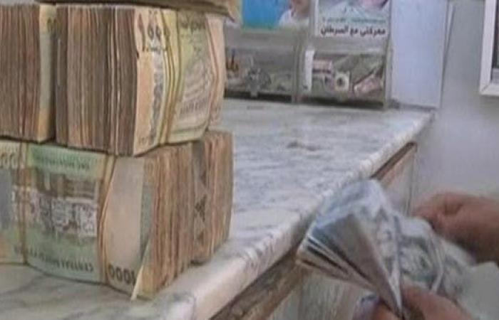 اليمن | ميليشيات الحوثي تنهب 35 مليار ريال مرتبات موظفي الدولة بالحديدة