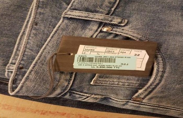 """أيها المواطن إرتدي """"كيس جنفاص""""... فالـ""""jeans"""" بـ5 مليون و850 الف ليرة!"""