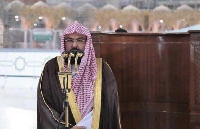 السعودية | إقامة صلاة عيد الفطر في الحرمين مع إيقاف حضور المصلين