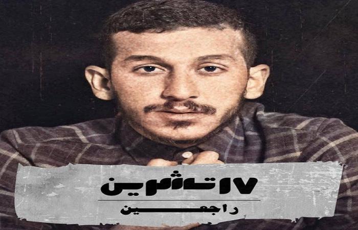 التعرض للصحافي بشير أبو زيد بسبب منشور فيسبوكي