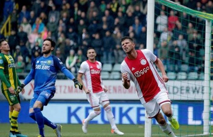 الاتحاد الهولندي يعتمد مشاركة أياكس في دوري الأبطال