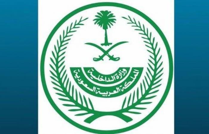 السعودية | السعودية: تغيير أوقات السماح بالتجول في المناطق ما عدا مكة