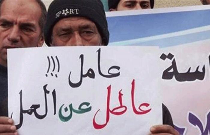 هل نصل إلى مليون عاطل عن العمل في لبنان؟