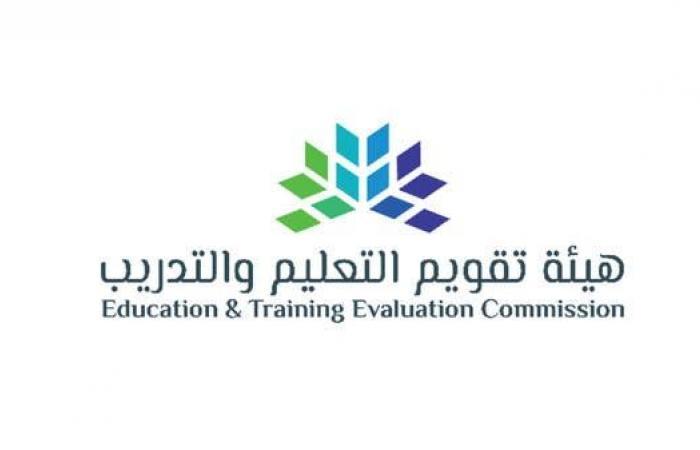 السعودية | 350 ألف طالب يدخلون تجربة الاختبار الإلكتروني بالسعودية