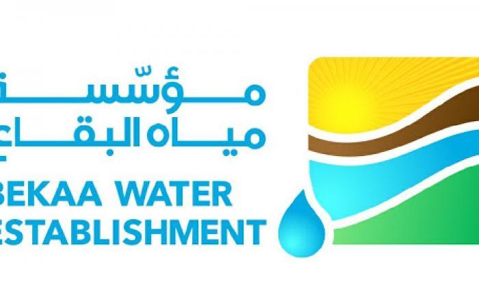 """""""مياه البقاع"""" تابعت مع أبو جودة تحسين الخدمات في زحلة"""