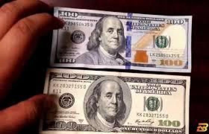 فلسطين | مخالفات لمكاتب صرافة تلاعبت بصرف الدولار في غزة