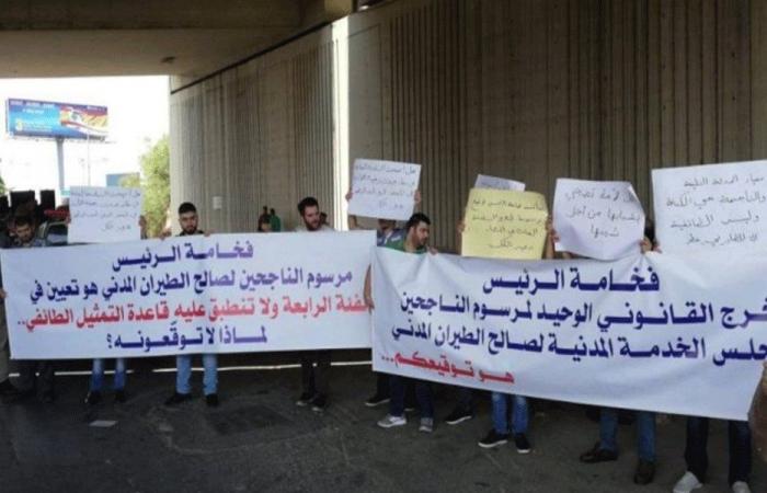 صرخة من الناجحين في مجلس الخدمة لتوقيع مراسيم تعيينهم