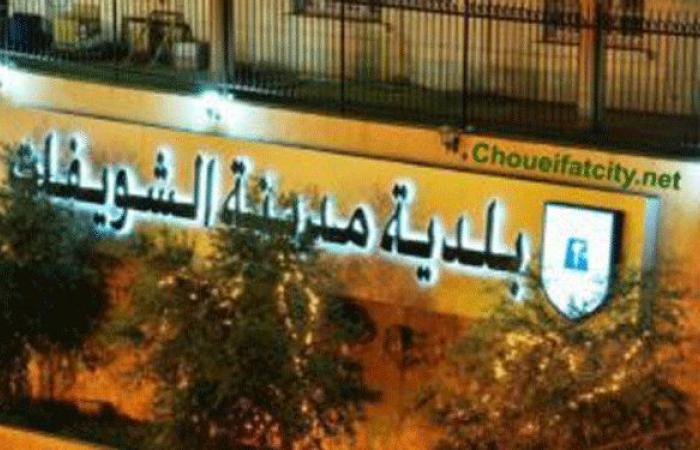 هذا ما أوضحته بلدية الشويفات عن الإصابتَين بكورونا