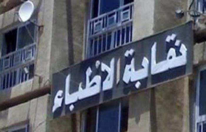 مصر   مصر.. إصابة مدير مستشفى عزل وأسرته بكورونا