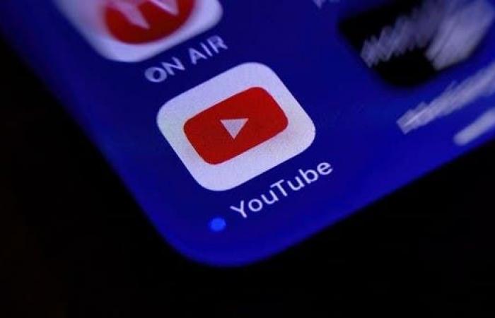 تخلص من إدمان يوتيوب بطرق أربع!