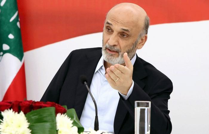 جعجع: فرصة حصول لبنان على دعم من صندوق النقد ضئيلة