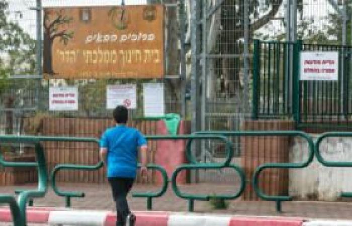 فلسطين | إسرائيل تتجه لإغلاق المدارس مجددًا مع ارتفاع الإصابات من جديد