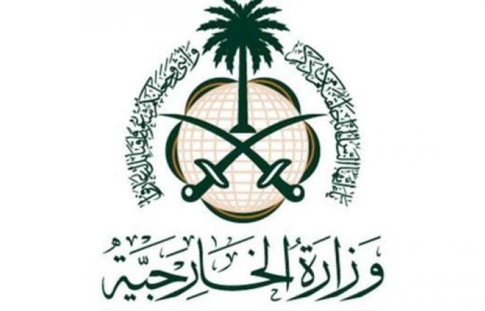 السعودية   السعودية تدين بشدة تفجيرمسجدفي كابول