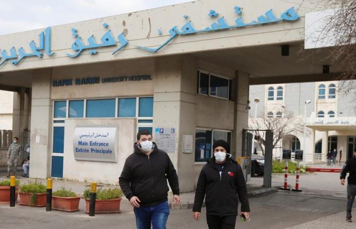 """""""كورونا"""" وصل إلى الطاقم الطبي في مستشفى رفيق الحريري"""