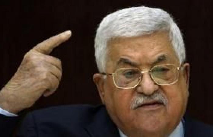 فلسطين   قناة عبرية: السلطة الفلسطينية رفضت وساطة دولية لعقد أي لقاء مع إسرائيليين