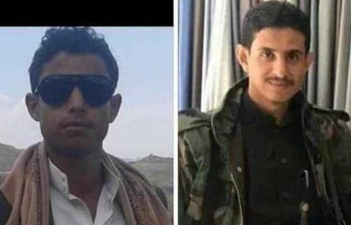 اليمن   جريمة تهز إب.. 3 قتلى بينهم امرأة برصاص حوثيين