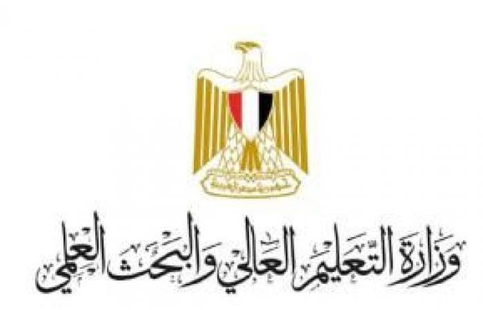 """فلسطين   """"التعليم العالي"""" تصدر تعميماً هاماً لطلبة الطب في الجامعات الأردنية"""