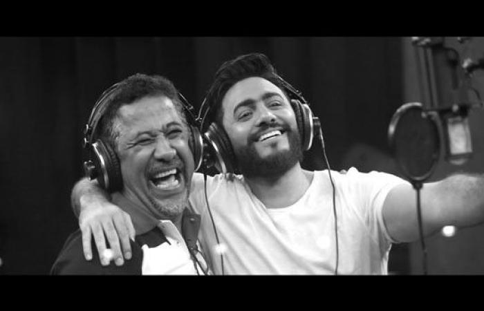 أغنية تامر حسني والشاب خالد تتخطى 15 مليون مشاهدة