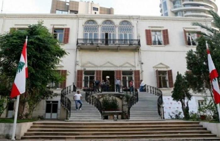"""مصادر """"الخارجية"""": قرار القاضي مازح يتعارض مع المعاهدات الدولية"""