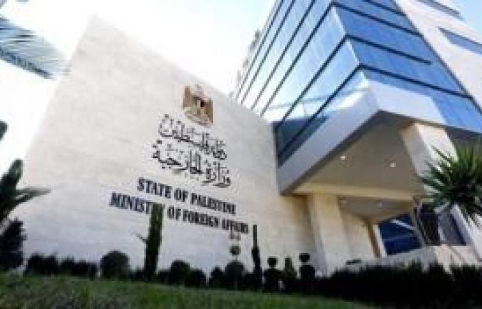 فلسطين | الخارجية تعلن عن موعد السفر للراغبين بالتوجه إلى الإمارات