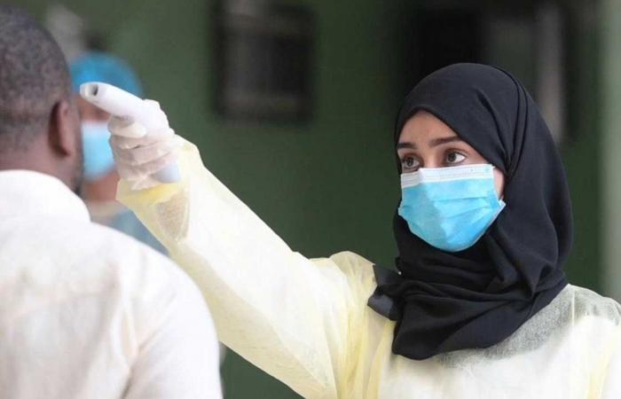السعودية   السعودية: إجراء أكثر من مليون ونصف فحص مخبري لكورونا