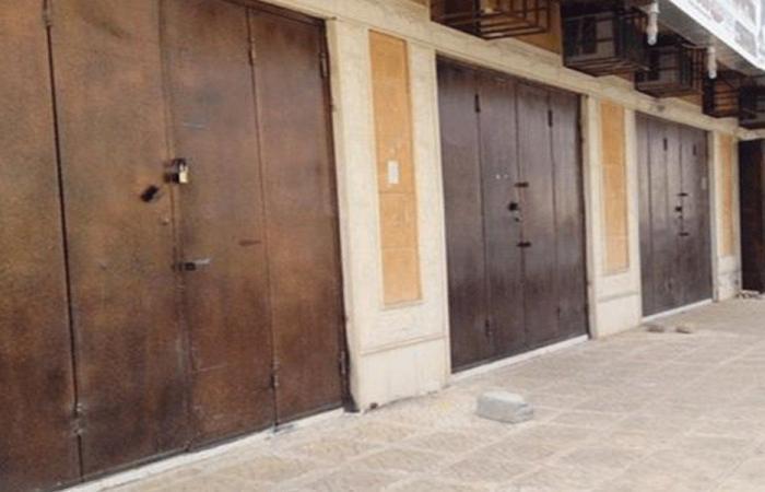 محلات ومطاعم وملاحم تقفل أبوابها