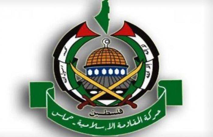 حملة واسعة النقاط ضد المواقع المحسوبة على حماس والحركة تتبرأ من الاتهامات