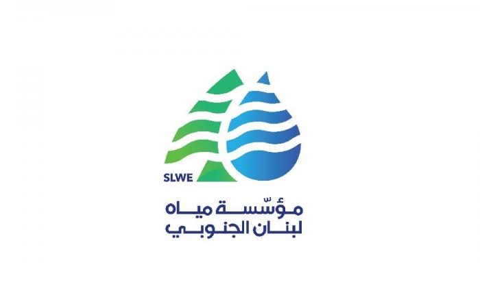 نقيب عمال مياه لبنان الجنوبي أعلن الرجوع عن استقالته