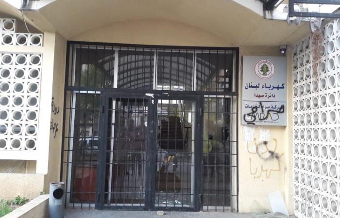 في صيدا.. تحطيم الباب الرئيسي لمؤسسة كهرباء لبنان بالحجارة