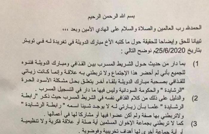الخليج | البغيلي يُكذب الدويلة: لست عضوا في جماعة الإخوان
