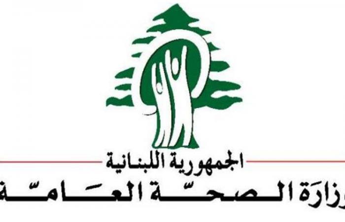 """تعميم من """"الصحة"""" للوافدين إلى لبنان"""