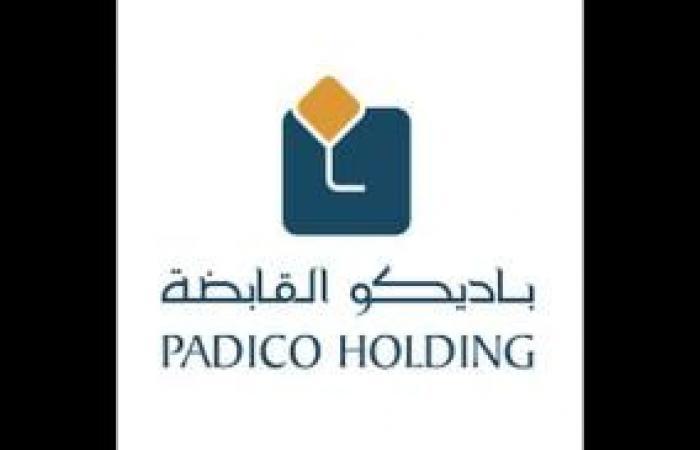 """فلسطين   شركة """"باديكو"""" تعقد اجتماعها السنوي"""