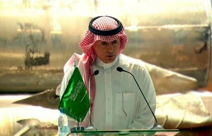 السعودية | الجبير: بحثنا مع هوك ضرورة التصدي للأعمال الإجرامية الإيرانية