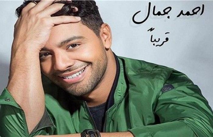 أحمد جمال يكشف رغبته في خوض تجربة التمثيل بفيلم سينمائي
