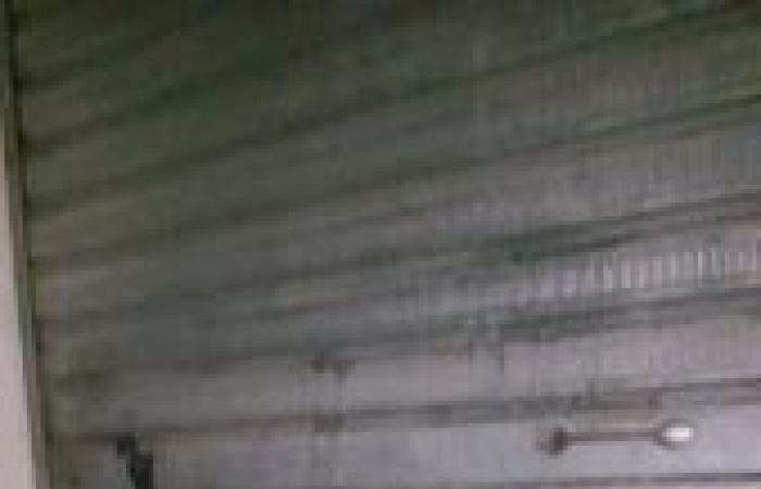في حارة حريك… الريجي ضبطت كميات من التبغ المهرب والمعسل المقلد