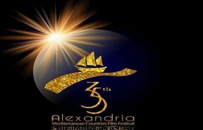 «الإسكندرية السينمائي» يبدأ استقبال طلبات المشاركة بدورته الـ36