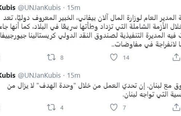 كوبيتش: استقالة آلان بيفاني تعد خسارة للبنان