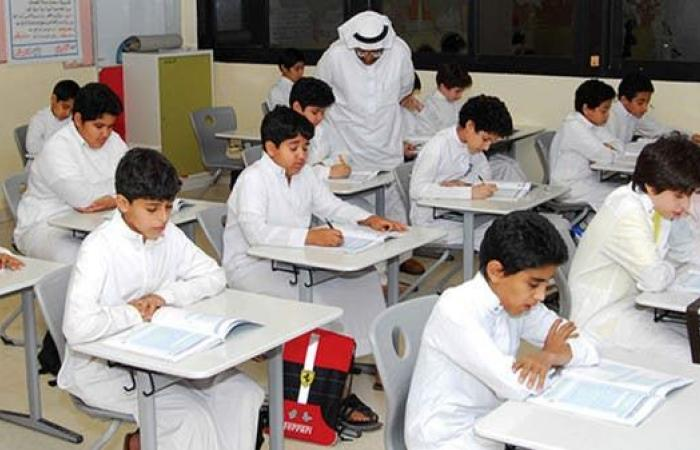 السعودية | السعودية: دخول لائحة الوظائف التعليمية حيّز التنفيذ بعد أسبوع