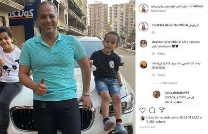 """أول صور لـ""""مصطفى درويش"""" بعد شفائه من كورونا مع أولاد شقيقه"""
