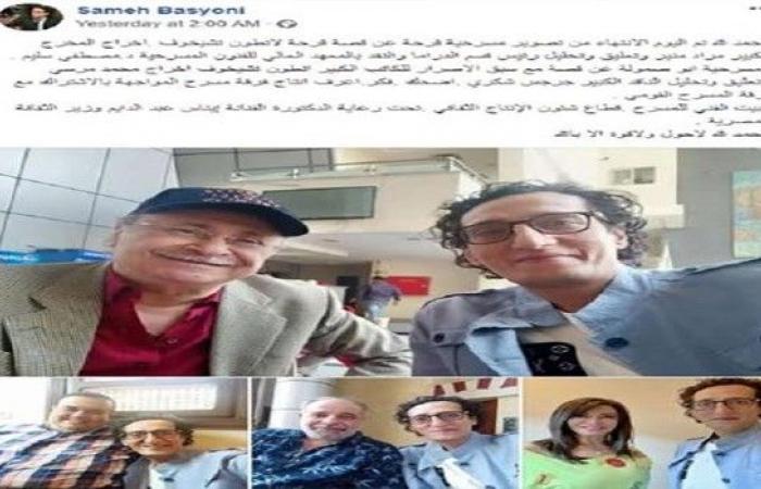 """الانتهاء من تصوير مسرحيتي """"فرحة"""" و""""أبو صمولة"""" لعرضهما أون لاين"""